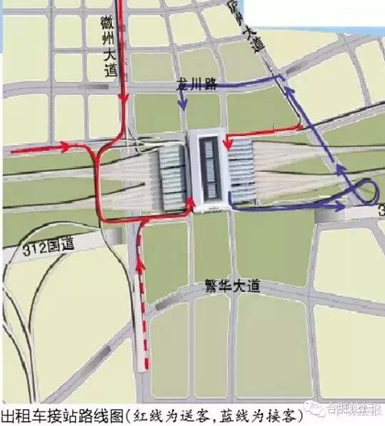 计划首批调整至合肥南站运营的线路共7对,分别为上海,温州和宁波的到