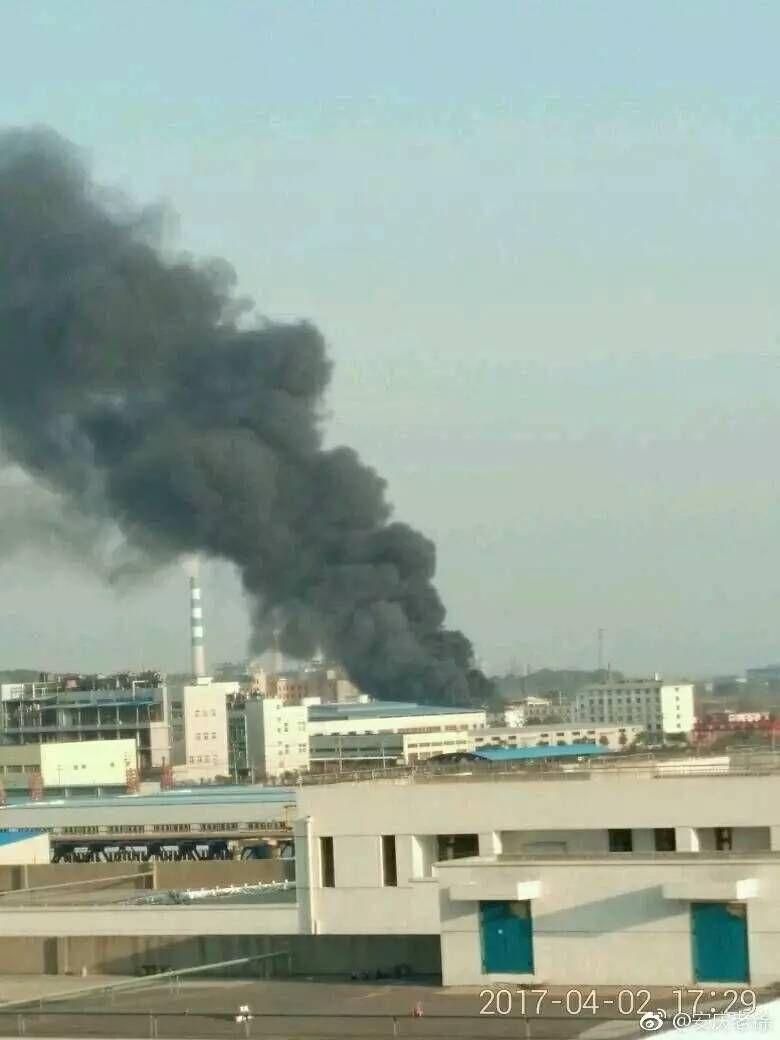 安庆一油品公司发生闪爆事故!伤亡人数正在调查!