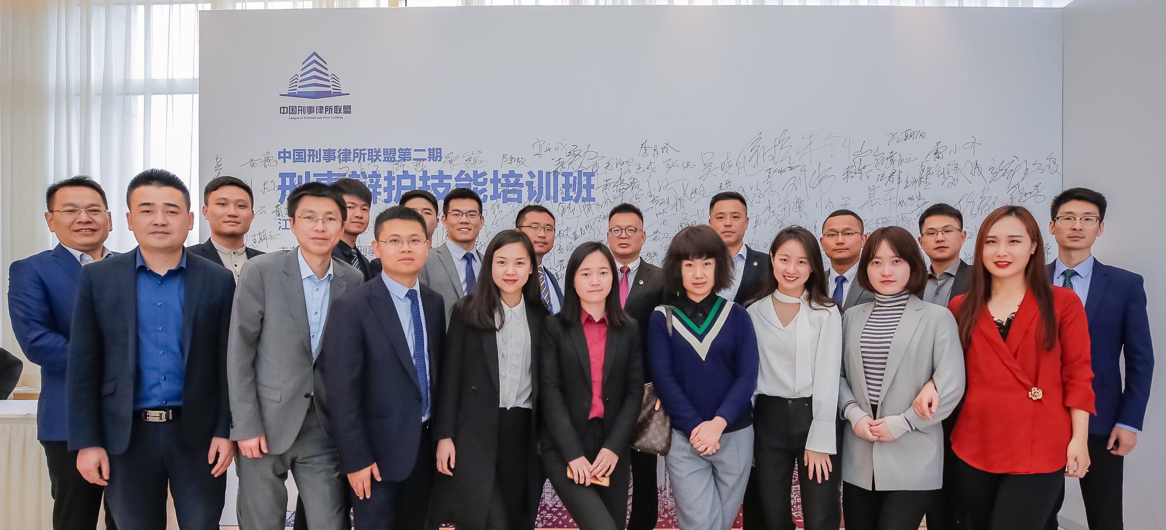 金亚太律师团赴苏州参与刑辩技能培训