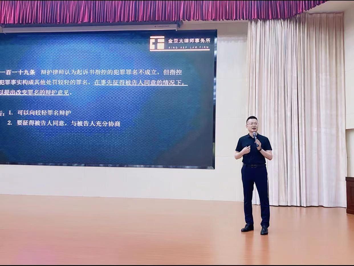 王亚林为全省新执业律师培训